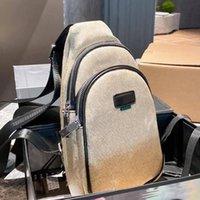 Adam Lüks Tasarımcılar Çanta Unisex Bel Çantası Marka Göğüs Çanta Crossbody Çok Fonksiyonlu Ayarlanabilir Omuz Askısı