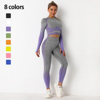 Yoga Outfit 2 3 5PCS Seamless Women Set Workout Sportswear Gym Clothing Fitness Long Sleeve Crop Top High Waist Leggings Sports Suits