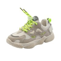 Athletic Kids Shoes Trainers Basketball Boys Footwear D416