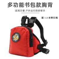 Pet Dog Cat Self Backpack Leash Set For Outdoor Training Walking Portable Mini Schoolbag Accessories Car Seat Covers