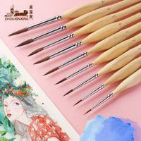 Gancho linha caneta aquarela muito fina gouache escova de cabelo macio escova meticuloso esboço 00000 pintura chinesa propileno pintado à mão