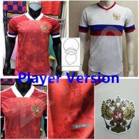 نسخة لاعب فريق وطني روسيا Soccer Jerseys 22 Dzyuba 17 Golovin 10 Akhmetov مخصص 2021 الروسية المنزلية حمراء قمصان كرة القدم