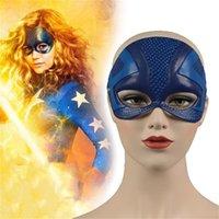 Вечеринка маски Stargirl Courtney Whitmore Star Spangled Kid Mask Mask Cosplay латекс реквизит Хэллоуин