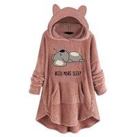 Women's Hoodies & Sweatshirts Fluffy Women Oversize Sweatshirt Kawaii Koala Sleepy Cute Pattern Cat Ear Winter Warm Pullover Blanket Top Out