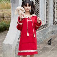 Sudaderas con capucha para mujer Sudaderas Fleece Rojo Long Capucha Sudadera Dibujos animados Bordado Extranjero Mujeres 2021 Invierno Sweet Style Girl Kawaii Cute T