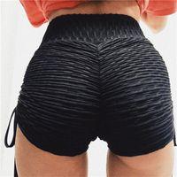 Women's Shorts High Waist Quick-Drying Hip Up Sexy Sports Fitness Short Leggings Push Women Running Workout