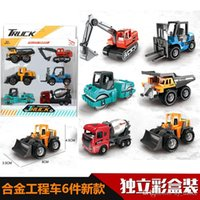 6 Piece Set Diecast 1:64 Mini Alloy Car Model Toys Tractor Vehicle Carrier Engineering Cars Off-road Racing Car Kids Gifts