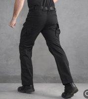 Emersongear G3 Nouveau pantalon de combat Hunting Mil pantalon tactique pantalon de combat tactique avec des genoux Emerson vqrkk