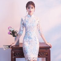 Lace Embroidery Flower Women Cheongsam Elegant Retro Mandarin Collar Qipao Straight Evening Dresses Bridesmaids Wedding Gown Ethnic Clothing