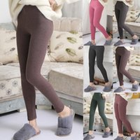 2020 New H825 pants cationic pants fashion solid color Ladies jogging trousers winter women Leggings casual