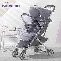 Diseñador Cochecito de lujo Sunveno Accesorios para bebés Mosquitos Bug Net Net Insecto Netificación Cubierta Caja de seguridad Malla de protección de bebés