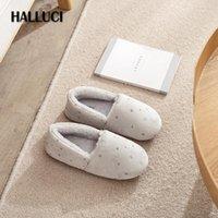 Kış Sıcak Ev Flats Terlik Ayakkabı Kadın Japon Basit Kapalı Kauçuk Tabanız Kaymaz Cota