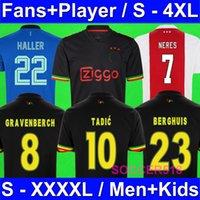 TADIĆ NERES CRUYFF SCHÖNE DOLBERG 2021 2022 casa camisas de futebol vermelho NERES TADIC  longe camisas de futebol preto DOLBERG maillots de pé