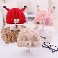 Children's Autumn and Winter Korean Bear Super Cute Warm Wool Baby Boy Girl Hooded Hat Fashion
