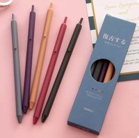 5pcs Click Pure Retractable Gel Pens Retro Colored Ink 0.5mm Extra Fine Point 5-Pack Set Promotional Stationery Gifts
