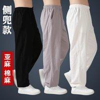 Plus Size 3XL Loose Cotton Linen Pants For Men Harem Men's Tai Chi Martial Arts Bloomers Training Yoga Outfits