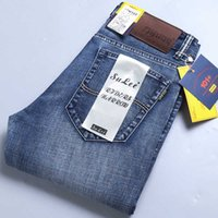SUSLEE FRÜHLING SUMMER GESCHICHTEN STRAMPE PANTS Große Business Herren lose passende Jeans