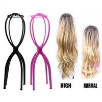 50cm 블랙 / 핑크 / 화이트 컬러 Ajustable 높은 가발 스탠드 플라스틱 가발 홀더 스타일링 디스플레이에 대 한 휴대용 접는 여성 긴 가발