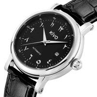 Ontwerper horloge merk horloges luxe horloge uurwerken auto beweging islamitische mechanische pols mannelijke hand wind waterdicht zwemmen klokken