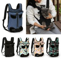 Pet Dog Carrier Backpack Cat Puppy Outdoor Travel Bag Breathable Mesh Carrying For Small Chihuahua Chest Package Car Seat Covers