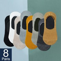Men's Socks 8 Pairs Short Cotton No Show Set Men Gifts Summer Breathable Silicone Ankle High Quality Black Casual Unisex Sock Slippers