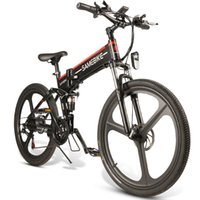 SameBike Lo26 Rueda de radio Plegable Bicicleta eléctrica 26 pulgadas Portátil Mountain Bike Sports Outdoors Ciclismo