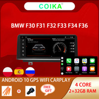 10.25 Car DVD Multimedia Radio Player For BMW F30 F31 F32 F33 F34 F36 2012-2016 WIFI 2+32 GB RAM Bluetooth Music GPS Navi IPS Touch Screen Built In Carplay Andorid 10 System