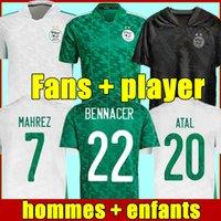 Вентиляторы игрока версия Algerie 2021 Home White Away Your Soccer Jerseys Mahrez Feghouli Bennacer Atal 20 21 Алжир Футбольные Наборы Рубашки Мужчины + Дети устанавливают Maillot de op