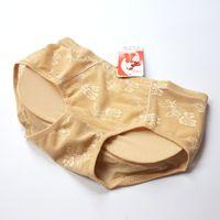Мужская и женская одежда Boottock Sexy Bookded underwear Pad Трусы Брюки трусики подъемные усилители усилителя Butting Booster Booster Low Wasit XHJBUR