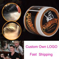 Custom Hair Pomade Strong style restoring wax skeleton cream slicked mud keep oil edge control wet For Salon Hairstyle