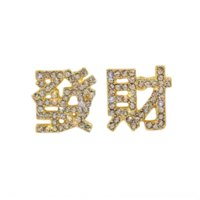 UOWP 925 Silver Silver Needle and Rich Text Chinese Style Temperament Net Pendientes rojos Personalidad simple Interesante Pendientes Chica Stud