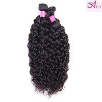 Brazilian Unprocessed Human Hair Bundles Water Wave 4 Bundles Virgin Hair Extensions 4pcs lot Remy Hair