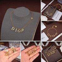2021 Nuevo D Collar de la letra de la borla Familia Dijia Pendientes de perlas de alta calidad Pulsera de hadas Broche