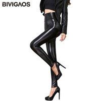 BIVIGAOS Fall Winter Women's Fleece Black Leather Pants Female PU Leggings Slim Skinny High Waist PU Leggings Trousers For Women 210930