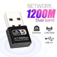 1200Mbps مصغرة USB واي فاي محول شبكة شبكة LAN للكمبيوتر واي فاي dongle المزدوج الفرقة 2.4G5G لاسلكي واي فاي استقبال سطح المكتب المحمول