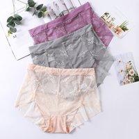Women's Seamless Panties Plus Size Mesh Transparent Thin Underwear Elastic High Waist Panties Female