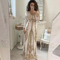 2021 Elegant Ivory Moroccan Kaftan Muslim Evening Dresses Long Sleeve Appliques Golden Lace Islamic Saudi Arabia Dubai Formal Party prom Gowns