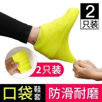 Rain shoe cover men's and women's Silicone shoe cover waterproof rainy day thickened anti-skid wear-resistant sole children's outdoor rain b