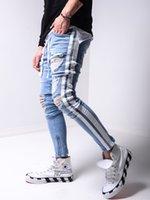 رجل الأزياء الدنيم طويل سروال رصاص الجانب مخطط ممزق جينز الملابس الذكور الأسود ارتفاع الشارع سليم السائق جان