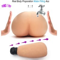 Muñeca de sexo inflable culo nalgas inyección de agua Vagina realista real coño masculino masturbador adulto juguetes eróticos para hombres Q0419
