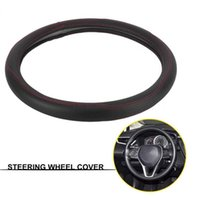 Skin-friendly High-quality Embossed Steering Wheel Protector Soft Steering Wheel Cover Anti-scratch for Electric Vehicles