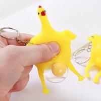 Fidget 장난감 Trinket Spoof Tricky 장난감 치킨 계란 망한 괴롭히는 스트레스 볼 키 체인 열쇠 고리 구호 실용 농담