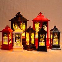 LED Ramadan Lantern Wind Lights Decor For Home Eid Mubarak Islamic Muslim Party Decor EID Al Adha Kareem Gifts 1941 V2