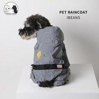 Dog Apparel Pet Rain Coat Clothes Puppy Casual Raincoat Jumpsuit Waterproof Jacket Small Medium Cat Costumes Supplies