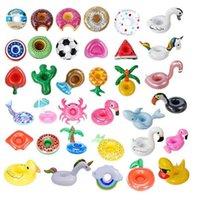 수영장 여름 해변에서 음료수 젖꼭지 컵 풍선 마시는 컵 홀더 컵 받침 아기 목욕 장난감 CJ09