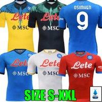 21 22 Napoli Futebol Jerseys Nápoles Camisa de Futebol 2021 2022 Osimhen Koulibaly Lozano Camiseta de Fútbol Insigne Maradona Maillot Foot Mertens Matteo Politano Camisa