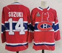 Montreal Canadiens Hóquei Jerseys Mens Nick Suzuki Jersey Cole Cole Cuífero Carey Preço Tyler Toffoli Brendan Gallagher Alexander Romanov Costurado Camisa