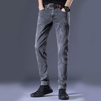 Men's Jeans Distressed Snow Wash Grey Men Elastic Casual Slim Soft Denim Pencil Pants Blue Black Skinny Jogger Hombre Student Trousers
