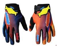 Motocross Full Finger Перчатки, Оборудование для езды на открытом воздухе мотоцикла, тот же стиль настроен