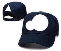 2021 مصممي الفم الكفيرية قبعة البيسبول جودة عالية مواد إنتاج التفاصيل رائعة أزياء الأزياء الصيف السفر العطري غطاء مظلة 8 ألوان